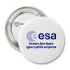 Esa/Estec agencia espacial europea